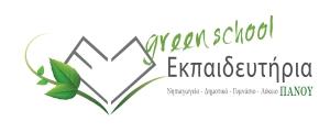 greenpanou-logo2